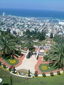 Picture of Bahai Gardens, Haifa